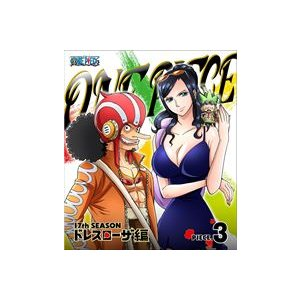 ONE PIECE ワンピース 17THシーズン ドレスローザ編 piece.3 [Blu-ray]|ggking