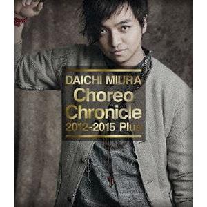 三浦大知/Choreo Chronicle 2012-2015 Plus [Blu-ray]|ggking