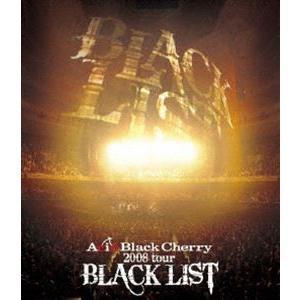 Acid Black Cherry/2008 tour BLACK LIST [Blu-ray]|ggking