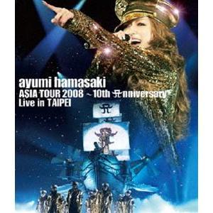 浜崎あゆみ/ayumi hamasaki ASIA TOUR 2008 〜10th Anniversary〜 Live in TAIPEI [Blu-ray]|ggking