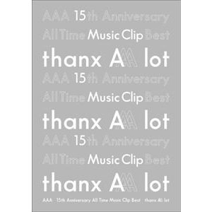 AAA 15th Anniversary All Time Music Clip Best -thanx AAA lot- [Blu-ray]|ggking