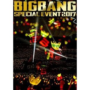 BIGBANG SPECIAL EVENT 2017(通常版) [Blu-ray]|ggking