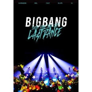 BIGBANG JAPAN DOME TOUR 2017 -LAST DANCE-(通常版) [Blu-ray]|ggking