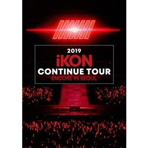 iKON/2019 iKON CONTINUE TOUR ENCORE IN SEOUL(初回生産限定盤) [Blu-ray]|ggking