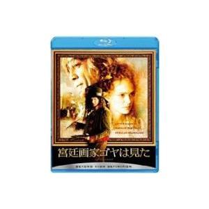 宮廷画家ゴヤは見た [Blu-ray]|ggking