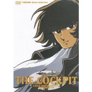TOKUMA Anime Collection ザ・コックピット [DVD] ggking