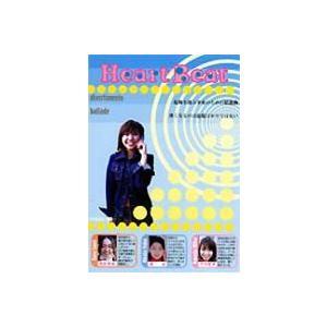 Heart Beat mode-6 [DVD] ggking