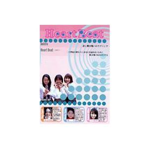 Heart Beat mode-7(最終巻) [DVD] ggking