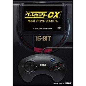 ゲームセンターCX メガドライブ スペシャル [DVD]|ggking