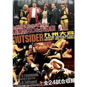 ジ・アウトサイダー 九州大会〜熊本の陣〜 2015.8.30(SUN) [DVD] ggking