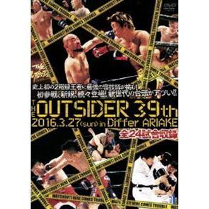 ジ・アウトサイダー 39th 2016.3.27 in ディファ有明 [DVD] ggking
