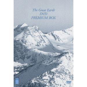 グレート・アース プレミアム・ボックス [DVD]|ggking