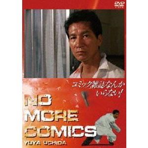 NIKKATSU COLLECTION コミック雑誌なんかいらない! デラックス版 [DVD]|ggking