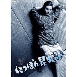 NIKKATSU COLLECTION にっぽん昆虫記 [DVD]|ggking