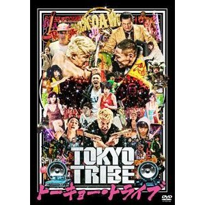 TOKYO TRIBE/トーキョー・トライブ [DVD]|ggking