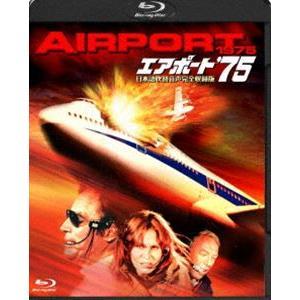 エアポート'75 -日本語吹替音声完全収録版- [Blu-ray]|ggking