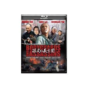 孫文の義士団 -ボディガード&アサシンズ- スペシャル・エディション [Blu-ray]|ggking