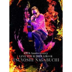 長渕剛/TSUYOSHI NAGABUCHI 40th Anniversary LIVE TOUR 2019『太陽の家』 [Blu-ray] ggking