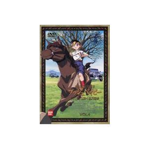 大草原の小さな天使 ブッシュベイビー 4 [DVD]|ggking