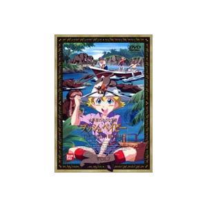 大草原の小さな天使 ブッシュベイビー 7 [DVD]|ggking