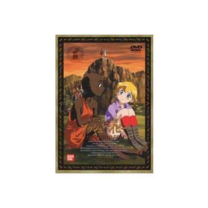 大草原の小さな天使 ブッシュベイビー 9 [DVD]|ggking