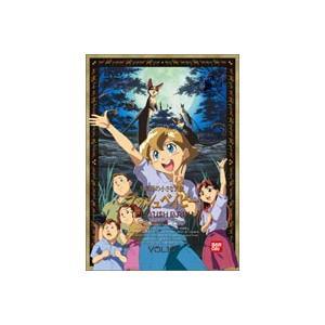 大草原の小さな天使 ブッシュベイビー 10(最終巻) [DVD]|ggking