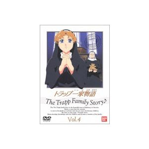 トラップ一家物語 4 [DVD]|ggking