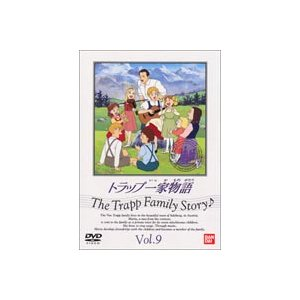 トラップ一家物語 9 [DVD]|ggking
