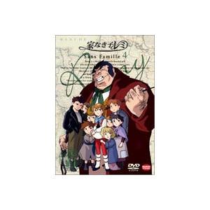 家なき子 レミ Vol.4 [DVD]|ggking