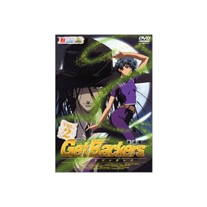 ゲットバッカーズ-奪還屋-2 [DVD]|ggking