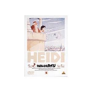 アルプスの少女ハイジ 6 [DVD] ggking