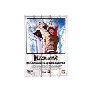 トム・ソーヤの冒険 2 [DVD]|ggking
