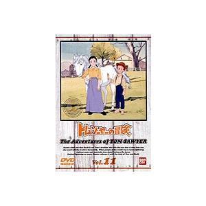 トム・ソーヤの冒険 11 [DVD]|ggking