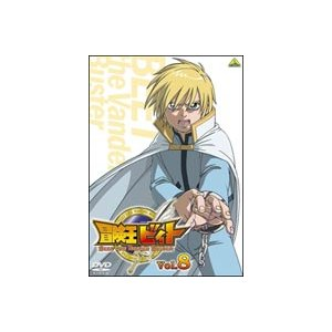 冒険王ビィト Vol.8 [DVD]|ggking