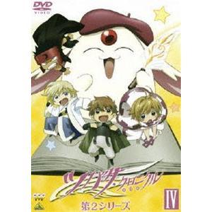 ツバサ・クロニクル 第2シリーズ IV [DVD]|ggking