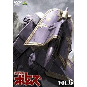 装甲騎兵ボトムズ 6 [DVD]|ggking