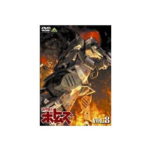 装甲騎兵ボトムズ 8 [DVD]|ggking