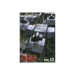装甲騎兵ボトムズ 12 [DVD]|ggking