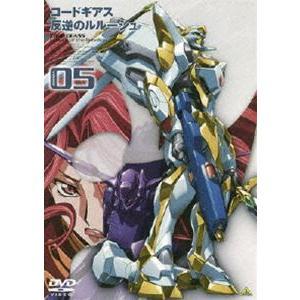 コードギアス 反逆のルルーシュ volume 05 [DVD] ggking