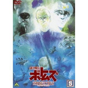 装甲騎兵ボトムズ ペールゼン・ファイルズ 5 [DVD]|ggking