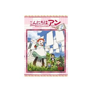 こんにちは アン〜Before Green Gables 2 [DVD]|ggking