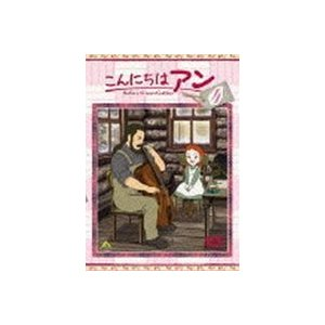 こんにちは アン〜Before Green Gables 4 [DVD]|ggking