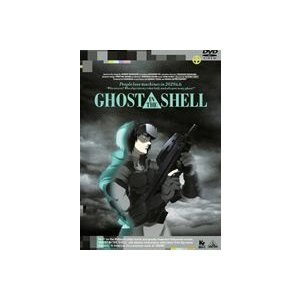 EMOTION the Best GHOST IN THE SHELL/攻殻機動隊 [DVD]|ggking