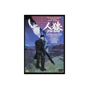 EMOTION the Best 人狼 JIN-ROH [DVD]|ggking
