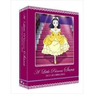 小公女(プリンセス)セーラ DVDメモリアルボックス [DVD]|ggking
