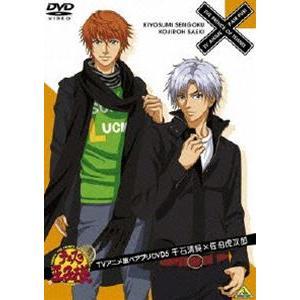 テニスの王子様 TVアニメ版ペアプリDVD 5 千石清純×佐伯虎次郎 [DVD]|ggking