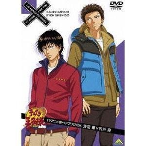 テニスの王子様 TVアニメ版ペアプリDVD 6 海堂薫×宍戸亮 [DVD]|ggking