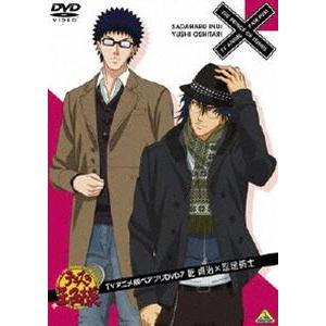 テニスの王子様 TVアニメ版ペアプリDVD 7 乾貞治×忍足侑士 [DVD]|ggking