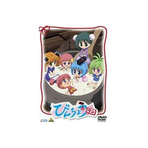 EMOTION the Best びんちょうタン [DVD] ggking