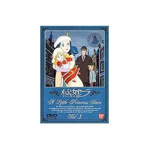 小公女セーラ Vol.1 [DVD]|ggking